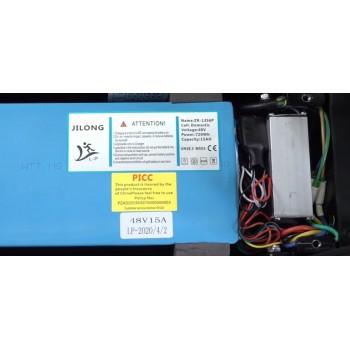 Аккумулятор для электросамоката Kugoo G2 PRO